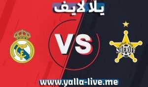 موعد وتفاصيل مباراة ريال مدريد وشيريف اليوم 28-09-2021 في دوري أبطال أوروبا