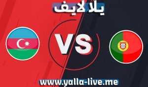 موعد وتفاصيل مباراة البرتغال وأذربيجان اليوم 07-09-2021 في التصفيات الاوروبيه المؤهله لكاس العالم
